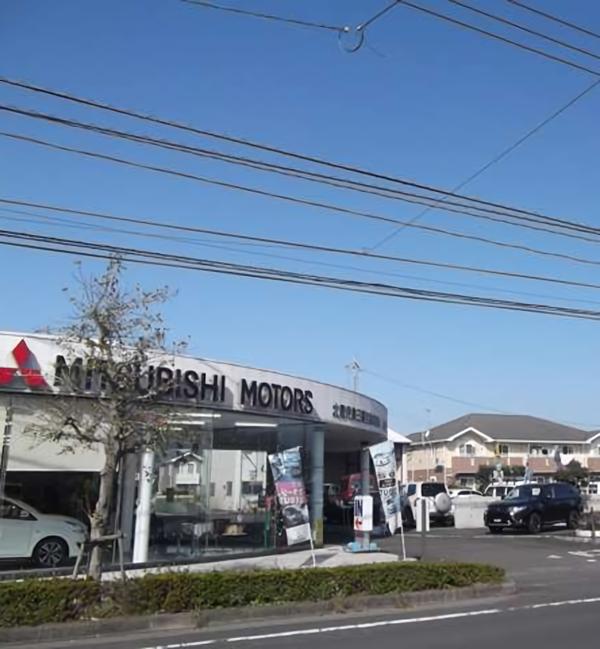 北鹿児島三菱自動車販売株式会社